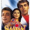 Saajan Full Songs Jukebox   Salman Khan, Madhuri Dixit, Sanjay Dutt