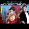 New Nepali Teej Song 2014 Ramila Neupane & Khuman Adikari