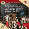 Prelude Act 1 - Highlights from Russian Operas Vol2 by Vedernikov & Bolshoi Theatre Orchestra