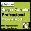E nadi emon nadi - Manna Dey - Bengali Karaoke