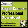 Coffee  houser sei addata - Manna Dey - Bengoli Karaoke