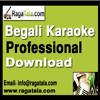 Amar ek dike sudhu - Manna Dey - Bangla Karaoke