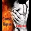 Jataayou L'islam  Le 11 Août 2014, Yawmal Khiyaam 39eme Partie, Mouj Gu Gnaaw Ak Gu Rafet