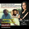Being Candid With Priyanka: Padmarajan Ormakalilooday : Chat with Ananthapadmanabhan