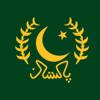 Munda Pakistani (Pakistan National Songs (Mili Naghmay)