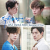 Park Jung Ah – Because Of You (Doctor Stranger OST Part. 6)