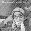 Salam ya umar el farouq ;Mishary al afasy