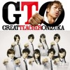 Ost. Great Teacher Onizuka Main Theme - Hero