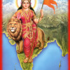 Vande Matharam (The Original from Anandamath)