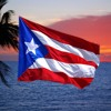 Ortega en Linea - Que Lindo Eres Puerto Rico (musica Jibara)