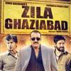 Baap Ka Maal - Zila Ghaziabad