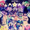 ION X Tivo - 夢の泉 (Prod. By Internet User)