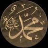 Muhasabatul Qolbi - Asmaul Husna