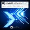 Aeris feat. Jess Morgan - What Do You Feel? (Mark Doyle Remix)