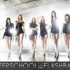 After School - Flashback (Acapella Version)