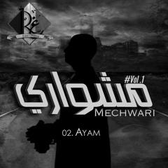 02- Ghonima - Ayam - / - غنيمة - أيام