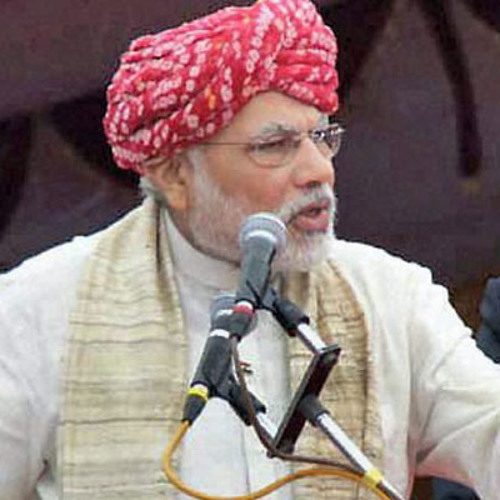 68th Independence Day PM Narendra Modi Address To The Nation - From The Red Fort 64kbps