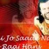 Hans Raj Hans Feat Robb Singh & Sukhi Dholi (Bass Mix)