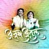 VANDE MATARAM Song By Ajay - Atul