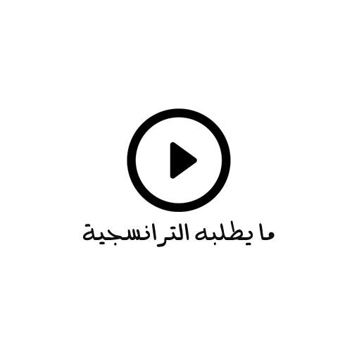 Amr El-Sammad - Electric Passion (Original Mix)[Free Download]