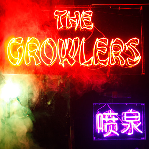 The Growlers - Dull Boy