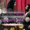 Bhula Dena Mujhe - Aashiqui 2 - Dj (Fighter's Mix)
