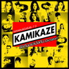 รักกัน อย่าบังคับ (Dictator) - All Kamikaze