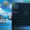 DJ Swapnil's Non Stop Electro Vibes 7