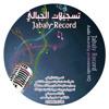 Download مواويل هاني وعوني شوشاري حفلة العريس محمود ابو خيري 2014 (تسجيلات الجبالي).MP3 Mp3