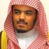 Ruqiyah Yasser Dossari