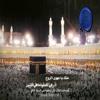 Zaid Al-Fawaz - Makkah Ya Nour El Ain