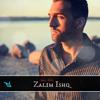 Sham Idrees - Zalim Ishq mp3
