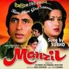 Kishore Kumar (Cover by Subho Das)