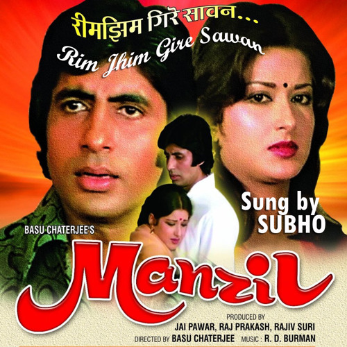 Manzil 1979 Movie Songs Free Download