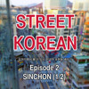 Street Korean 2 - Sample