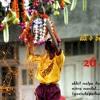 Govinda Aala Re Dj Vaibhav Mumbai