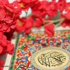 Download مصطفى الجعفري-على بلد المحبوب وديني Mp3