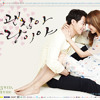 It S Alright This Is Love - Davichi