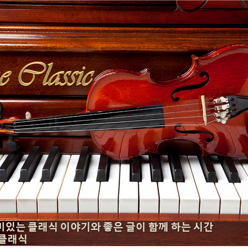 The Classic 16회