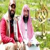 Download نشيدة ( يا الله ) يا أعذب الألفاظ ( كاملة ) إنشاد أمين حاميم إلقاء نبيل العوضي Mp3