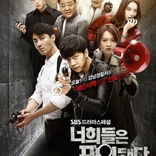 Coffee Boy feat HaEun - I'll Be On Your Side - You Are All Surrounded OST