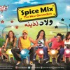 3 Marat - Spice Mix  ثلاث مرات - سبايس مكس - YouTube[via Torchbrowser.com]