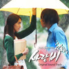 나윤권 Yoon Kwon - Love Is Like Rain 사랑은 비처럼 - 사랑비 Love Rain OST