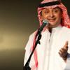 Download سلامك-عبدالمجيد عبدالله Mp3
