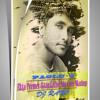 Ekta Premer Gaan Likhechhi ( PAGLU 2 ) Love Mashup Mix by DJ RANO