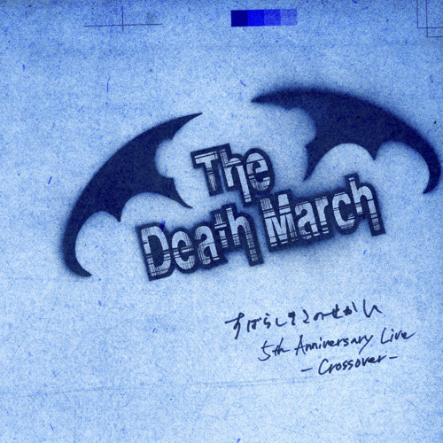 Twister crossover LIVE! [The Death March feat. Stephanie, SAWA] DEMOMIX