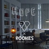 빛 (첸 of EXO ft. SMROOKIES) mp3