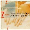 Youssou 'N Dour Feat. Neneh Cherry - 7 Seconds (Love Mix)