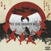 I Wish You Where Here feat. Ghostface Killah, Tre Williams