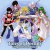 Tales of Destiny - Yume de Aru You Ni - DEEN
